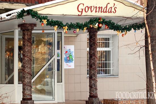 Алматинский ресторан Govinda's на Foodcritic.kz