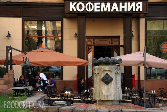 Кофемания на Foodcritic.kz