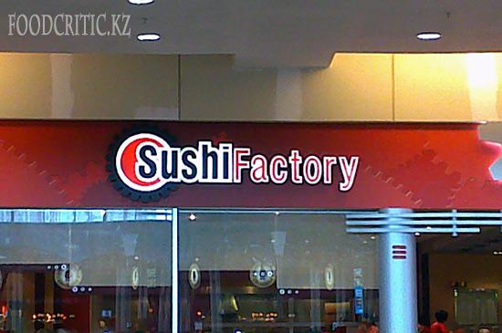 Sushi Factory в Москве - вывеска