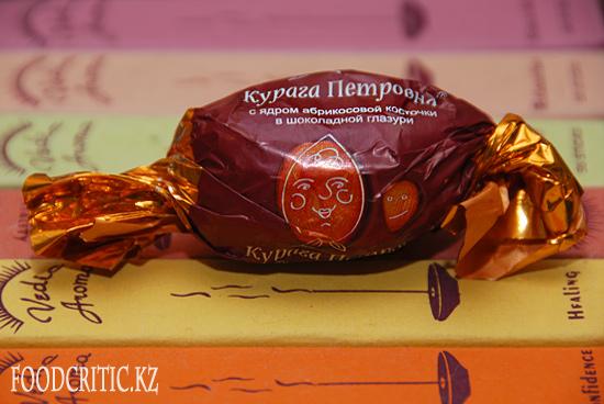 Конфета Курага Петровна на Foodcritic.kz
