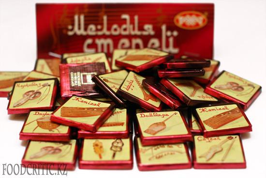 Казахстанский шоколад