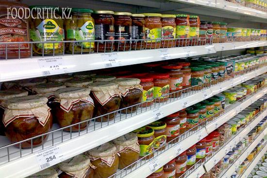 Супермаркеты Алматы