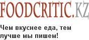 FOODCRITIC.KZ