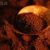 Chon: кофе из какашек