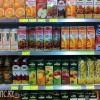 Маленькие хитрости больших супермаркетов. Выпуск 3